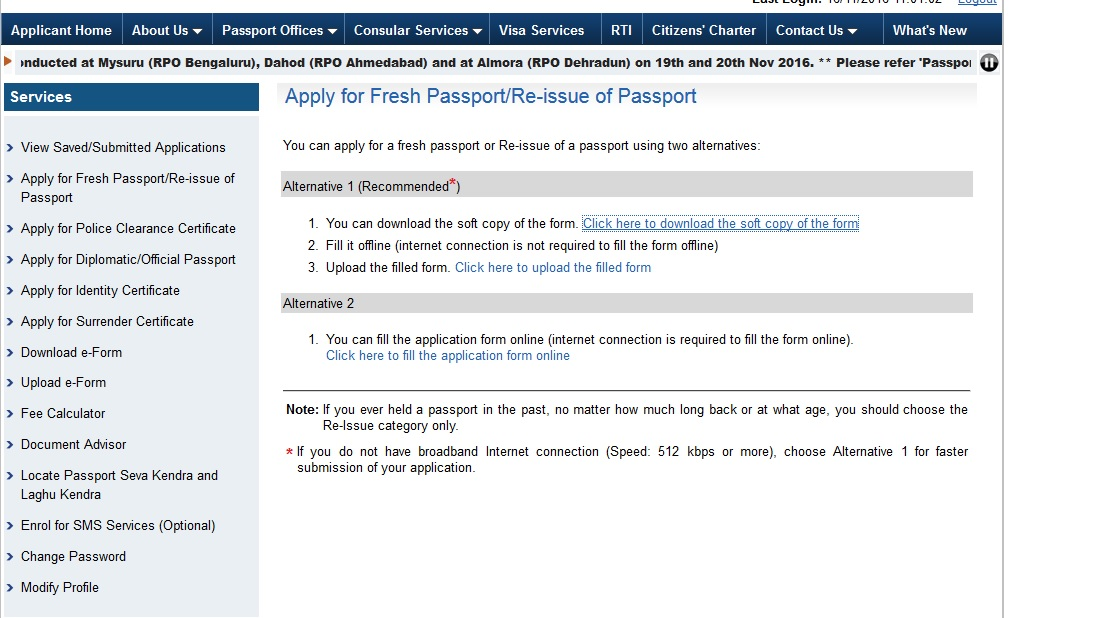 canadian passport application for expired passports