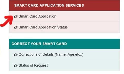 online application for bmo mastercard